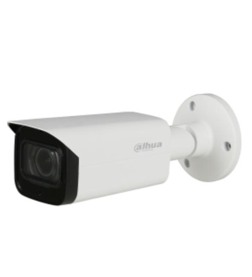 4MP камера Dahua IPC-HFW5449T-ASE-NI-0360B